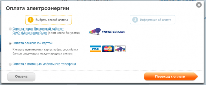 https://st03.kakprosto.ru/tumb/680/images/article/2014/5/19/115363_537a178709379537a1787093b0.png